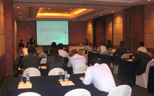 Seminar in Indonesia