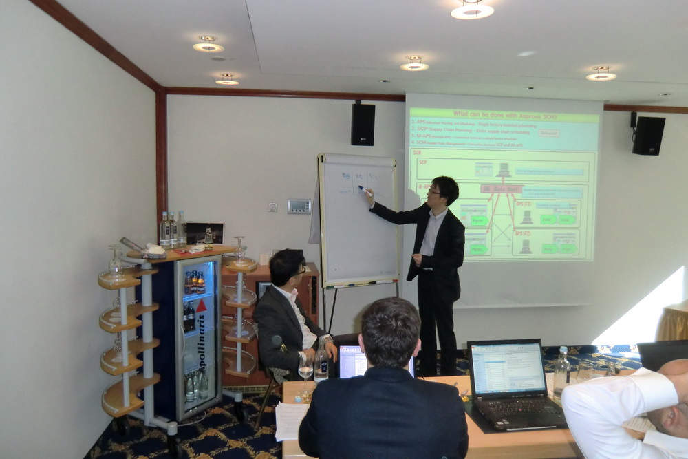 The training from Asprova Japan